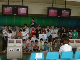 2005年ボーリング大会