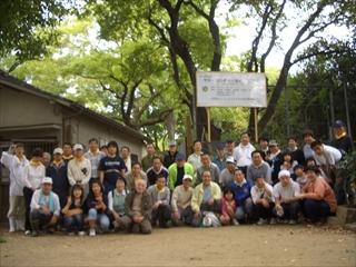 2006年環濠清掃