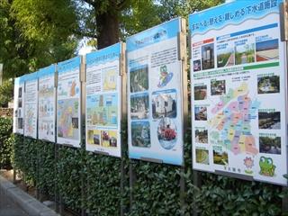 2009年下水処理場イベント