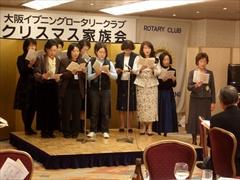 2008年クリスマス会3