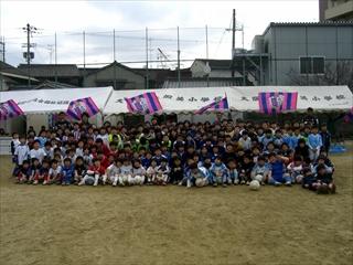 第1回平野杯サッカー