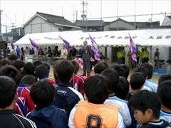 第1回平野杯開会式
