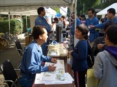 2009下水処理場イベント