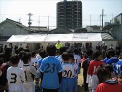第2回平野杯開会