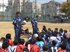 第2回平野杯サッカー教室