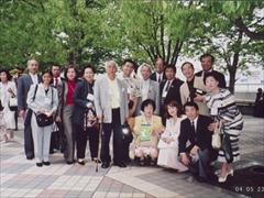 2004年国際大会