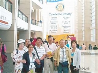 2005年国際大会
