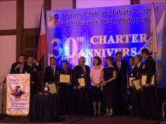RCMC30周年